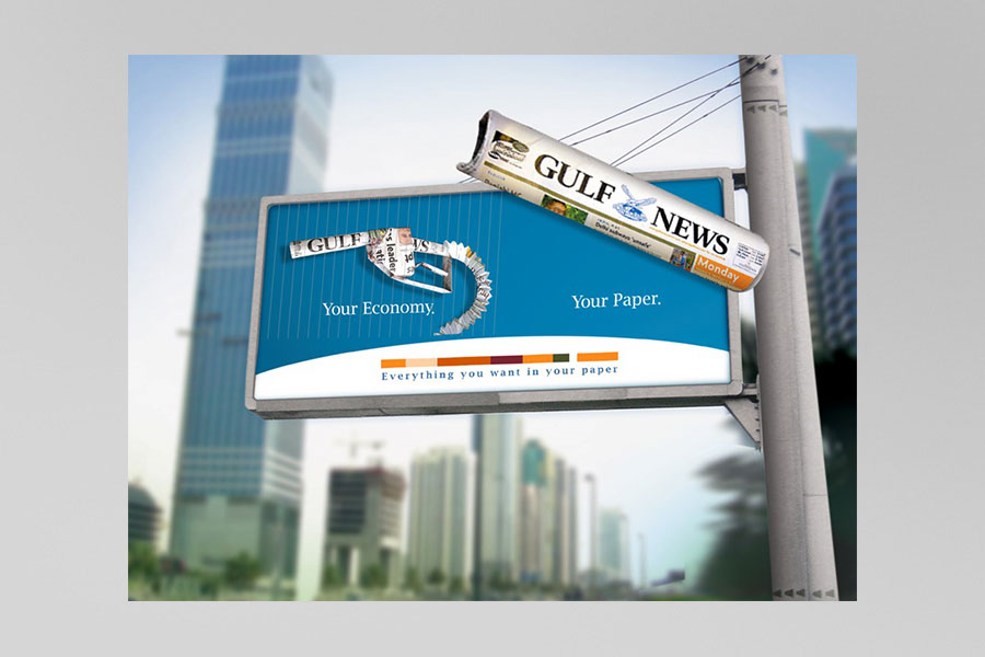 Gulf News Outdoor