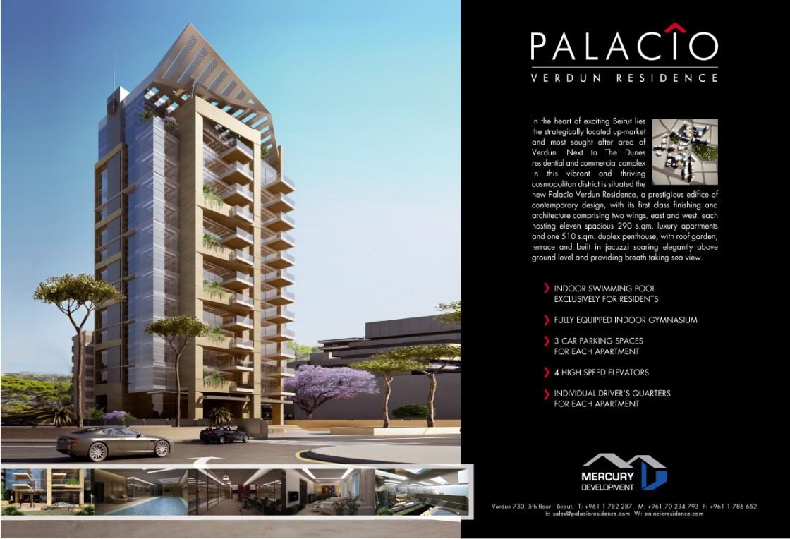 Palacio DPS Ad 01