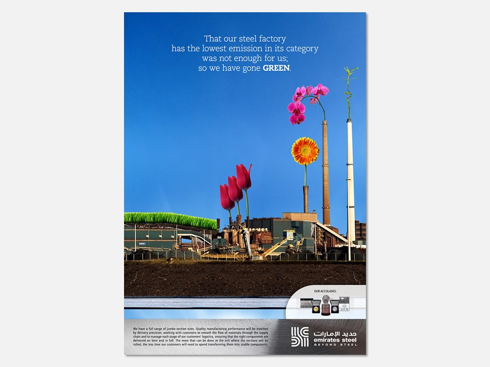 Emirates Steel Green