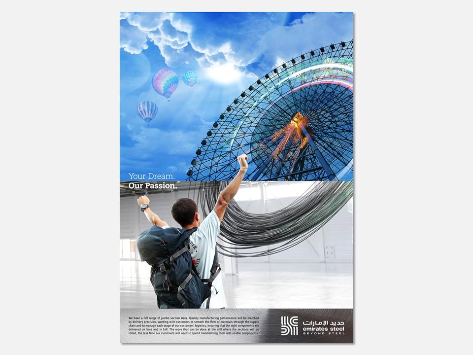 Emirates steel 6