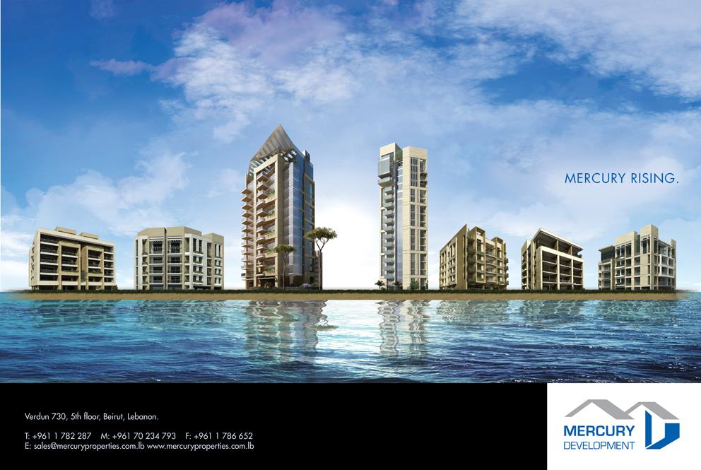 Skyline Print Advertisement
