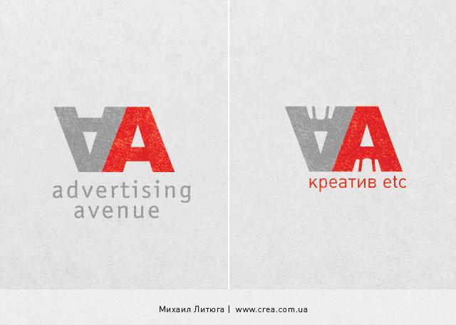 Редизайн логотипа для рекламнгого агентства Advertising Avenue | Михаил Литюга
