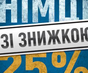 рекламная кампания скидки на автомобили «Фольксваген» от автосалона «Атлант-М»