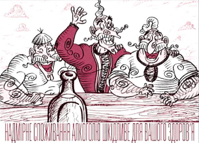 Рекламный ролик водки «Байка-шкваркова»