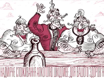 Рекламный ролик водки «Байка» шкваркова