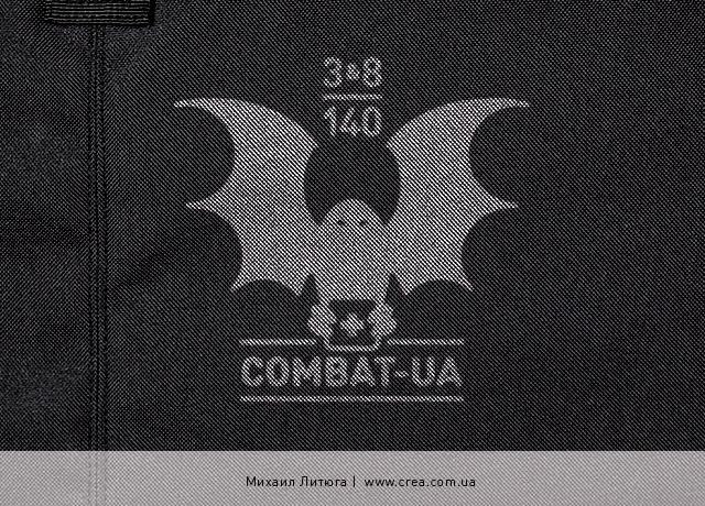 Инверсная монохромная версия логотипа волонтерской группы COMBAT-UA