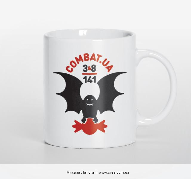 Чашка с логотипом волонтерской группы Combat UA | Дизайн логотипа Михаил Литюга
