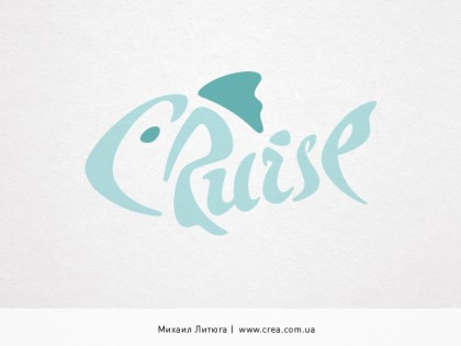 «Cruise» logo design