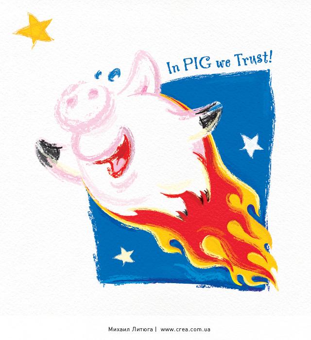 Иллюстрация для новогодней открытки в честь года огненной свиньи