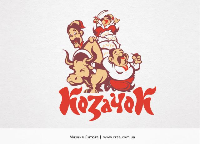 Дизайн логотипа «Казачок»