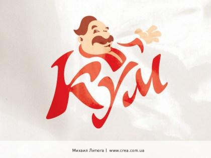 «KUM» trademark rebranding