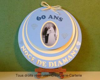 Carte ronde anniversaire 60 ans de mariage personnalisée avec photos et dessin sur mesure - Ref : MOD-024