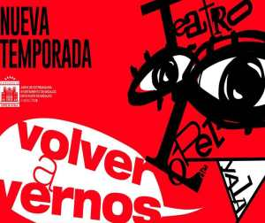 El López de Ayala se incorpora a la «nueva normalidad» con 27 espectáculos