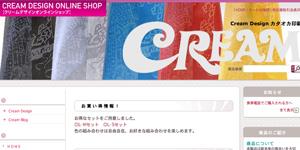 GOZARU BAG〜ゴザルバッグ〜 オンラインショップオープン!