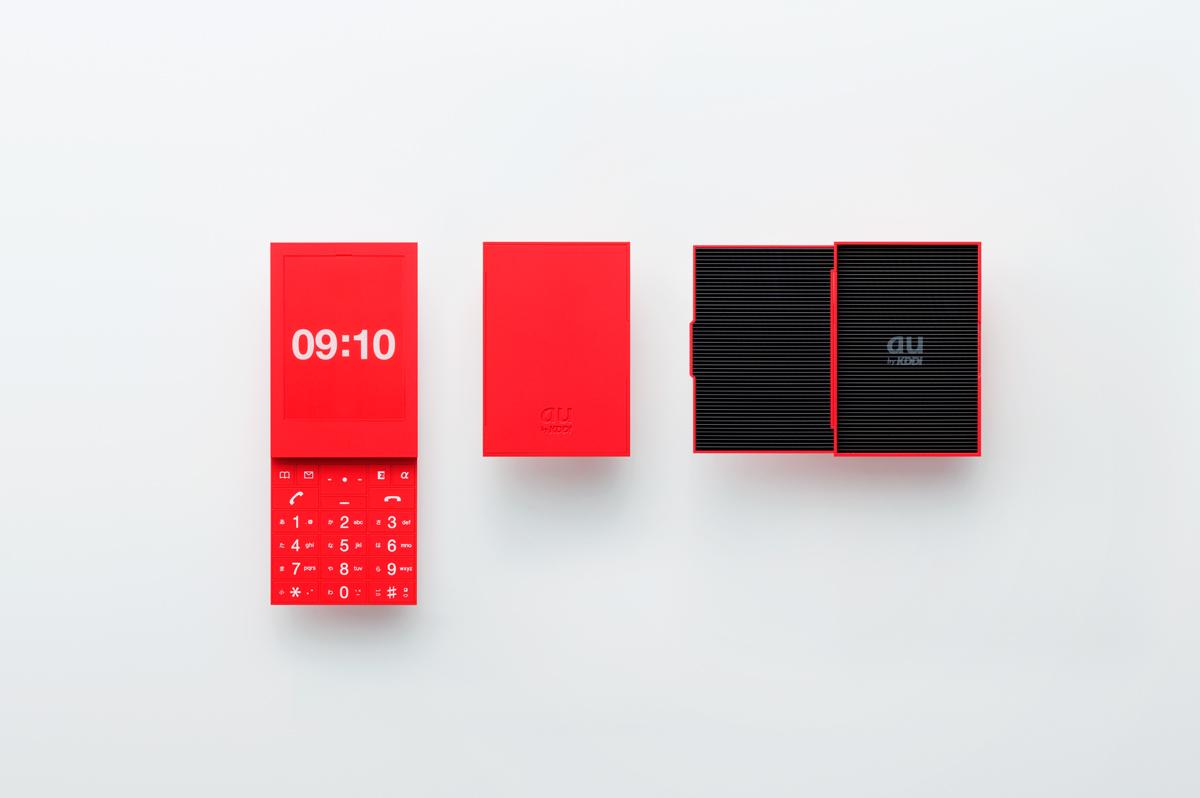 """Téléphone mobile """"Soup"""" de Hironao Tsuboi"""