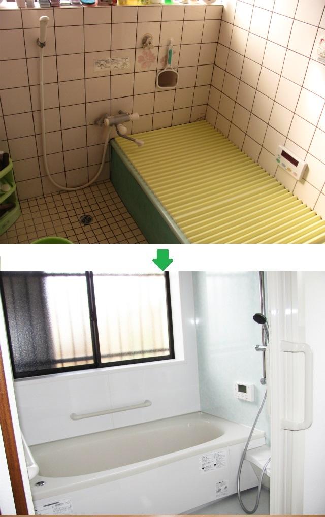 O様邸 浴室リフォーム ビフォー・アフター