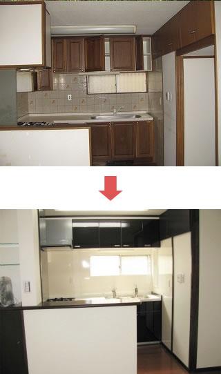 シックな色合いのキッチンスペースへリフォーム