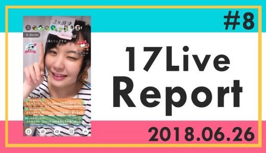 【6月26日の17配信レポート】つむじを愛でる会 #8