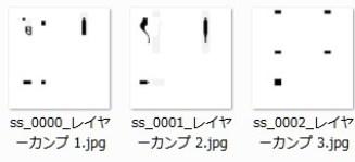 130915_D 天川和香 Create3D0970