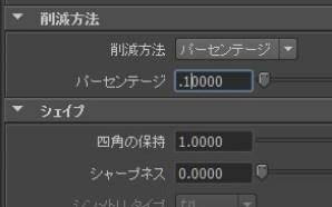20140926_00Create3D1030