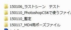 20150117_00Create3D3469