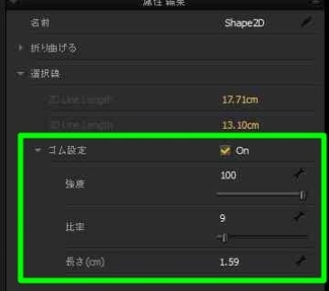 20150731_00Create3D4466