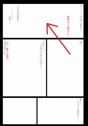 20160122_00Create3D1510