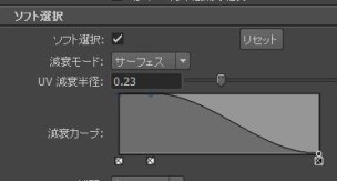 20160711_00Create3D2990