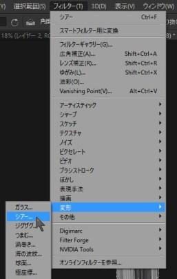 20161011_00Create3D6241
