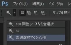 20161217_00Create3D8737