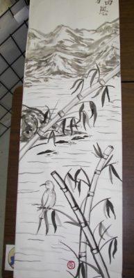 8th Grade Art