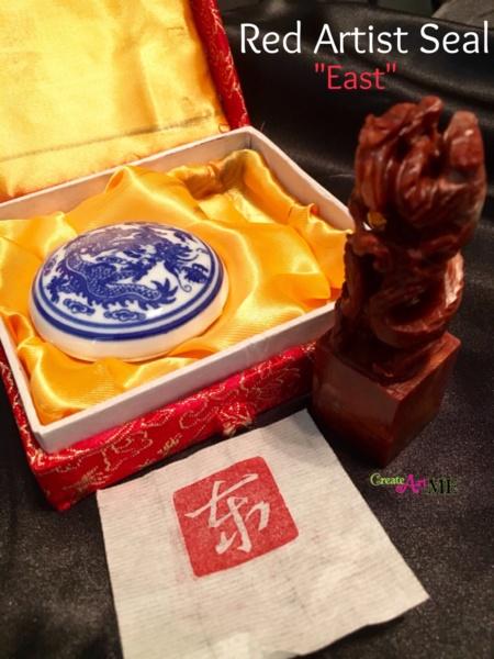East artist seal chop