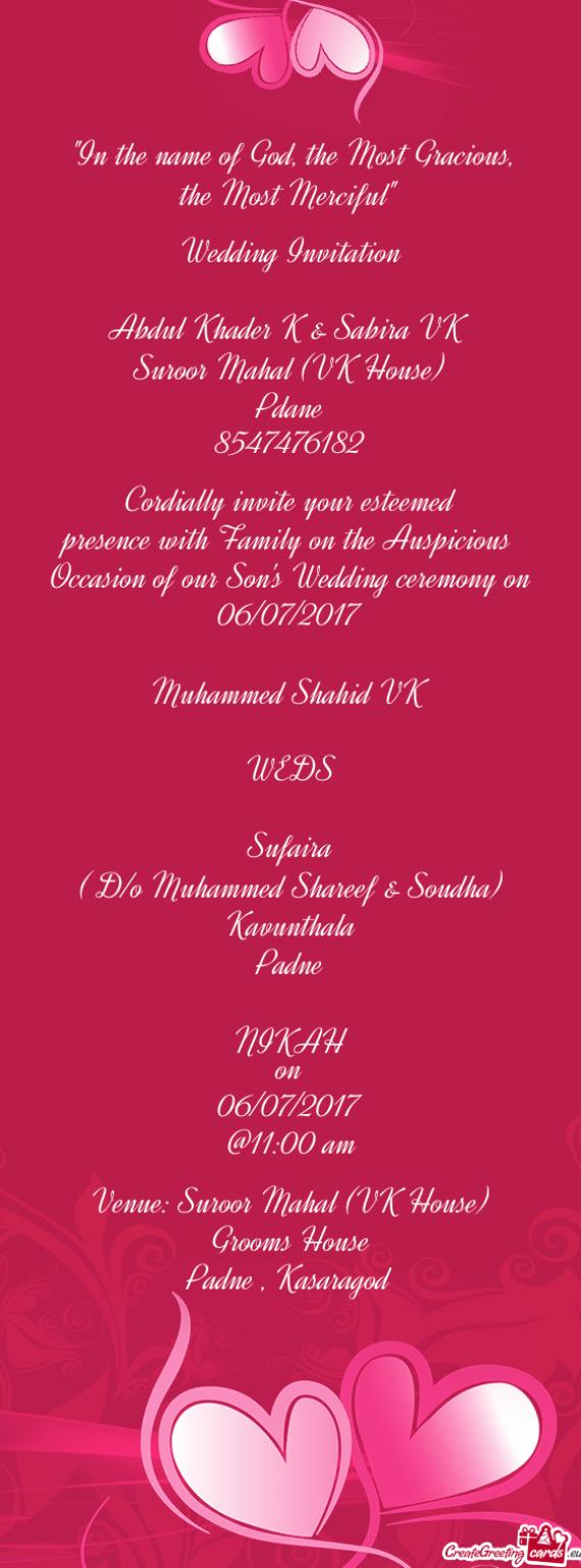 Cordially Invite Your Esteemed Presence | Invitationjpg.com