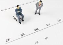 決算書を読み解く~損益計算書(PL)を読んでみよう!~