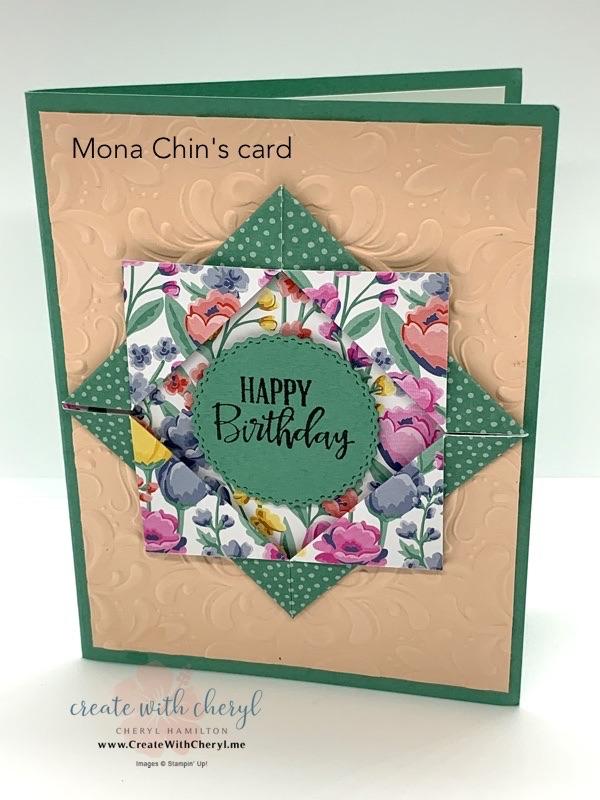 Origami Shadow Box Card