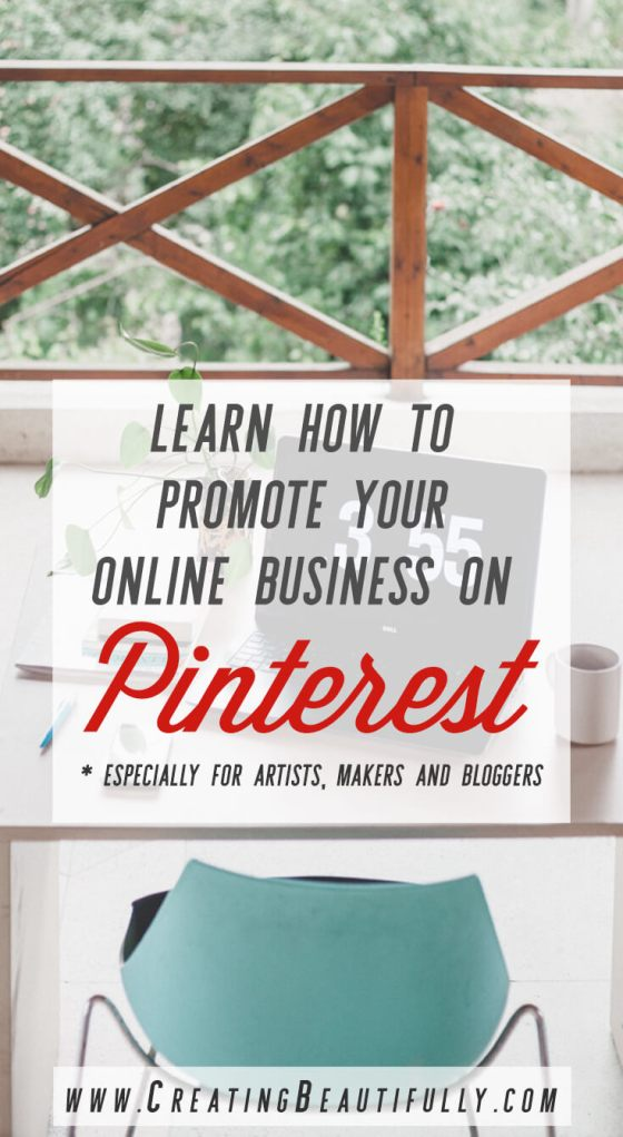 How to Promote Products and Blog Posts on Pinterest