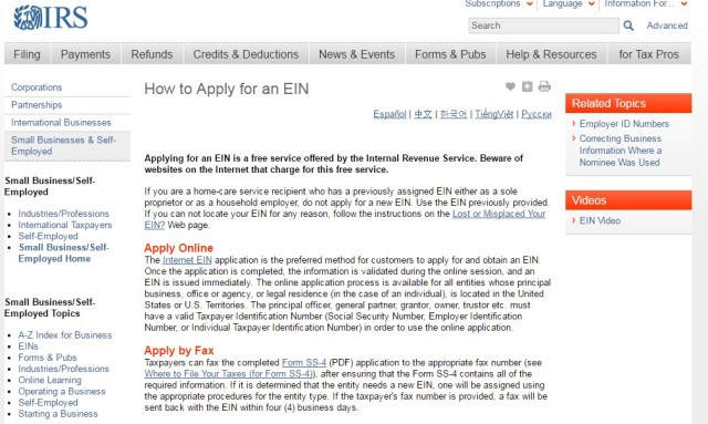 Applying for EIN