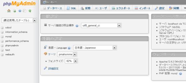 127.0.0.1   localhost   phpMyAdmin 3.5.2-151443
