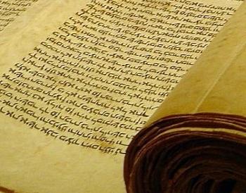 Hebrew Scroll, WikiMedia