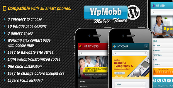 13_wpmobb-wordpress-mobile-template