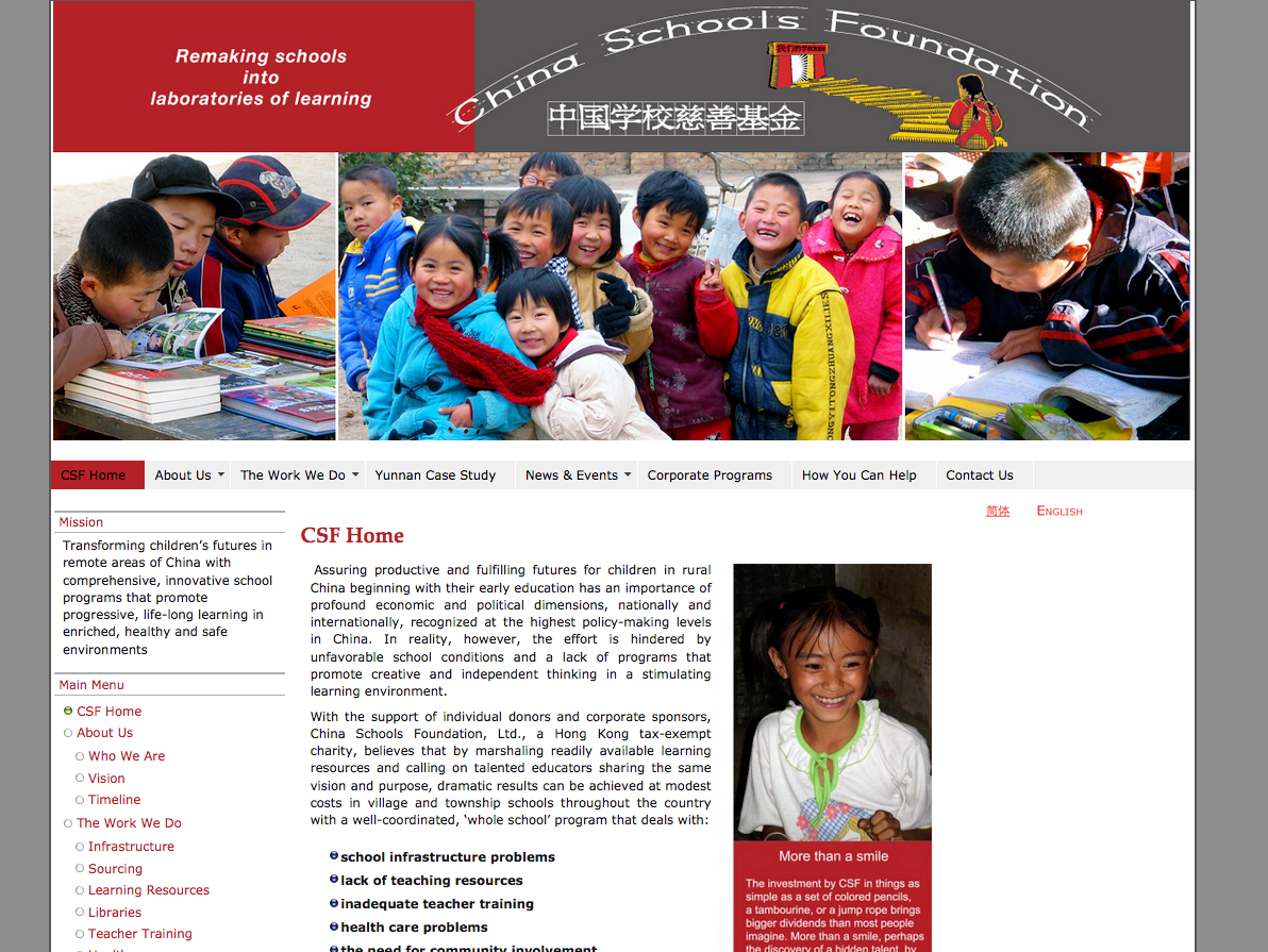 China Schools Foundation - English version