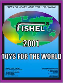 Fishel Brochure cover