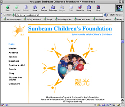 Sunbeam Children's Foundation v1