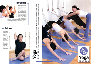 Yoga Central Brochure outside
