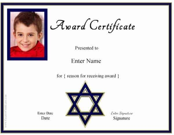Photo Certificate with Star