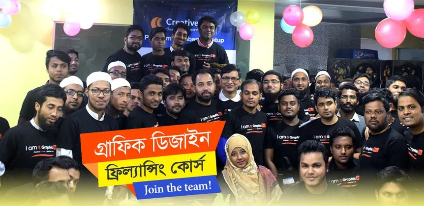 Graphic Design Bangla Tutorial Course