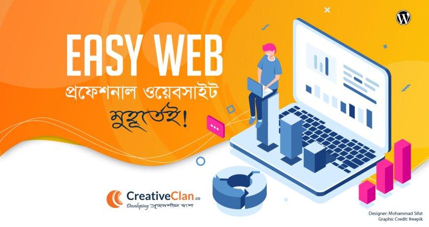Web development bangla course
