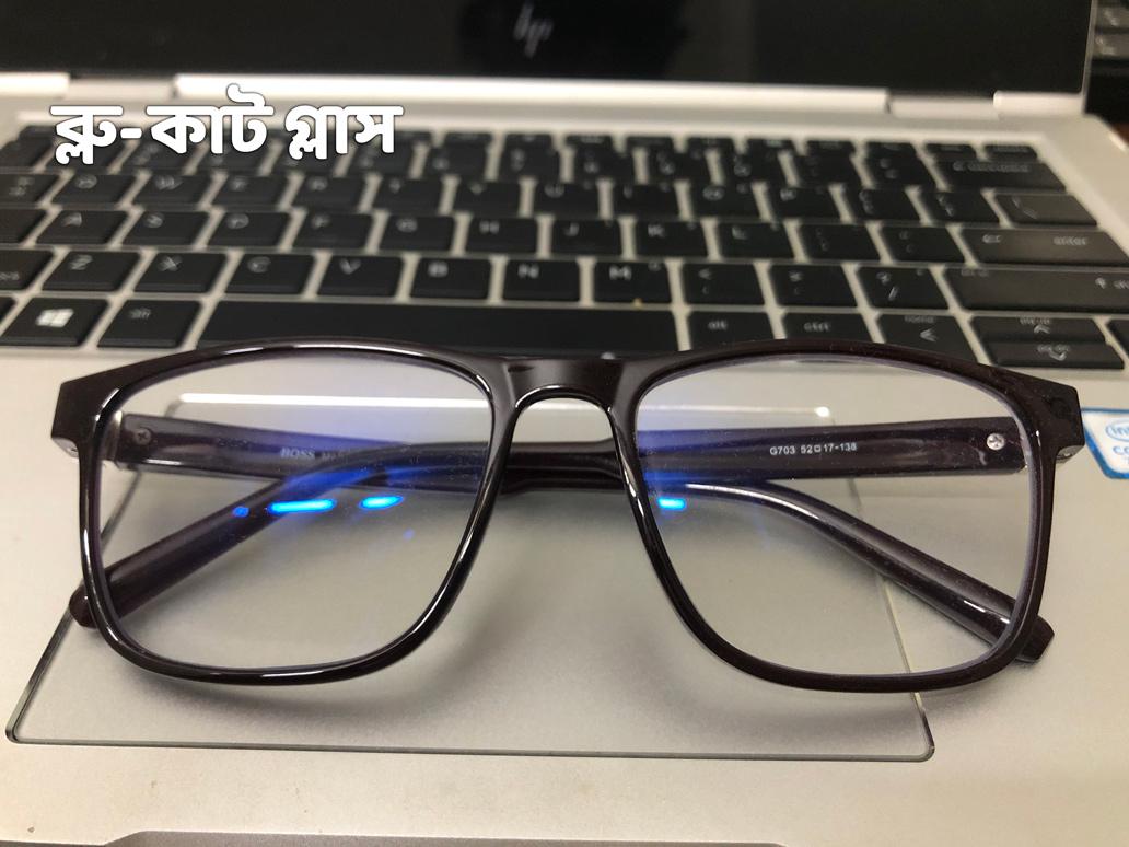 Blu-light-filter-Glass ব্লুকাট গ্লাস এর দাম এবং দোকান