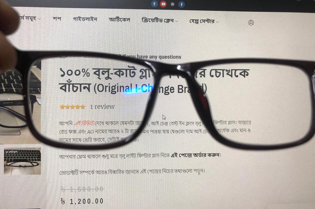 digital screen protection blue cut glass buy in bangladesh