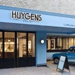 Huygens(ホイヘンス) Rose Woodボディークリームの値段や格安購入先は?2017年注目企業ホイヘンスについて!